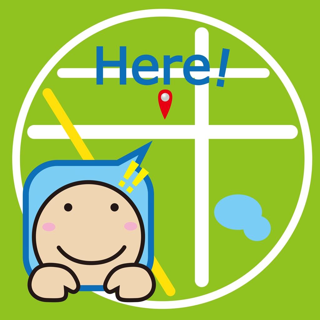 待ち合わせの達人 GPS位置情報の共有を簡単に!2分で使えるアプリです